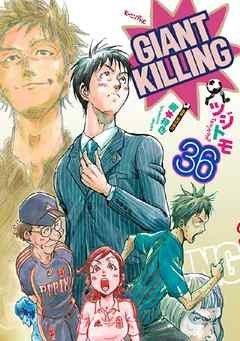 Giant Killing # 36