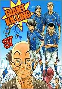 Giant Killing # 37