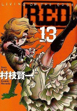 couverture, jaquette RED - Kenichi Muraeda 13  (Kodansha)