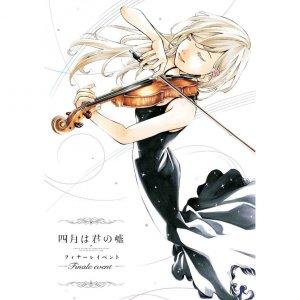 Shigatsu Wa Kimi No Uso - Finale Event édition Blu-ray