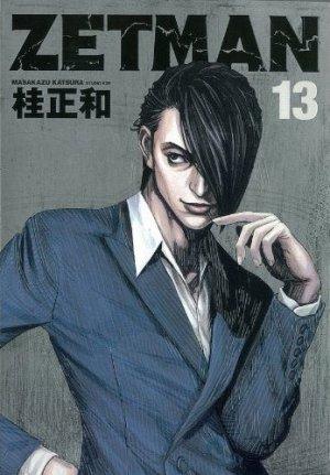 couverture, jaquette Zetman 13  (Shueisha)