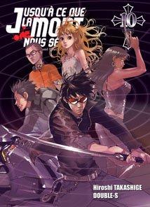 couverture, jaquette Jusqu'à ce que la mort nous sépare 10  (Ki-oon) Manga