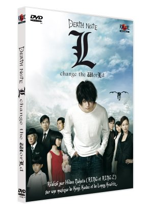 Death Note : Film 3 1