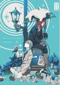 couverture, jaquette Are You Alice? 10  (Ichijinsha) Manga