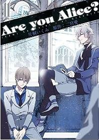 couverture, jaquette Are You Alice? 11  (Ichijinsha)