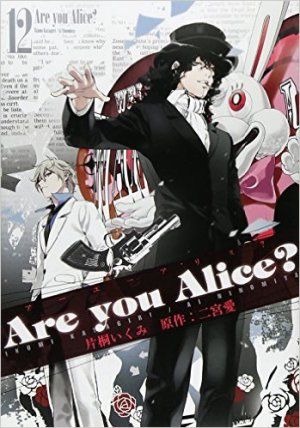 couverture, jaquette Are You Alice? 12  (Ichijinsha)