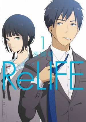 ReLIFE # 1