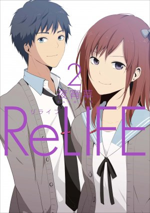 ReLIFE # 2