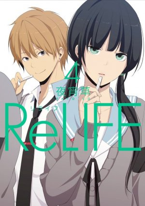 ReLIFE # 4
