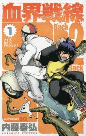 Kekkai Sensen - Back 2 Back édition Simple