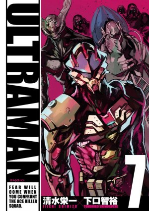 couverture, jaquette Ultraman 7  (Shogakukan)