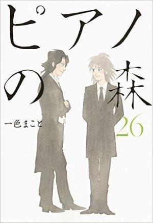 Piano Forest 26 Manga
