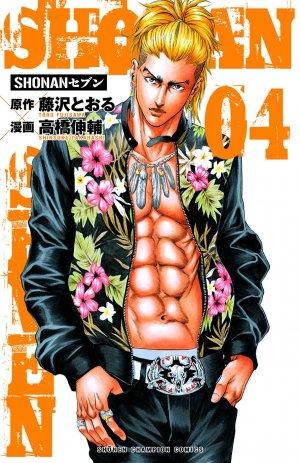couverture, jaquette Shonan seven 4  (Akita shoten) Manga