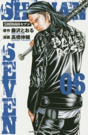 couverture, jaquette Shonan seven 6  (Akita shoten)