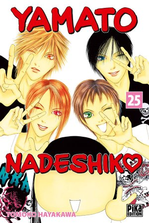 Yamato Nadeshiko # 25