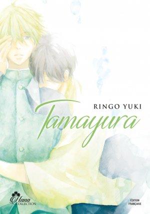 Tamayura édition Simple