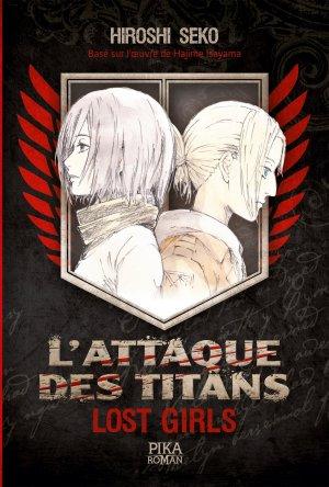 couverture, jaquette L'attaque des titans - Lost girls   (Pika)