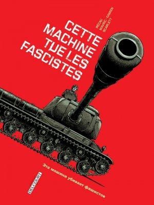 Machines de guerre édition simple