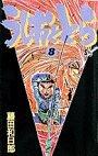 couverture, jaquette Ushio to Tora 8  (Shogakukan)