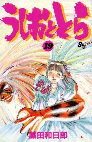 couverture, jaquette Ushio to Tora 19  (Shogakukan) Manga