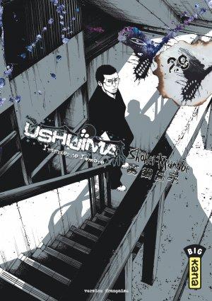 Ushijima # 29