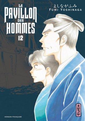 couverture, jaquette Le pavillon des hommes 12  (kana)