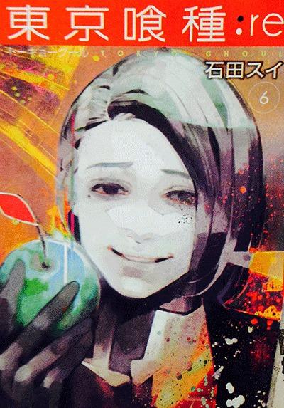 Tokyo Ghoul : Re # 6
