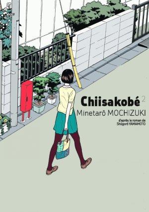 couverture, jaquette Chiisakobe 2  (le lézard noir)