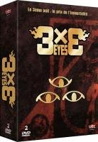 3x3 Eyes édition COLLECTOR  -  VO/VF