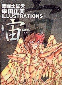 Masami Kurumada IIlustrations - Sora édition Sora