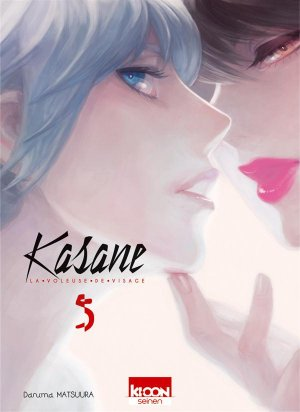 Kasane – La Voleuse de visage T.5