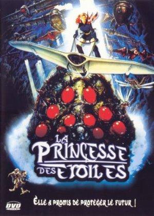 La Princesse des Etoiles édition DVD Américain