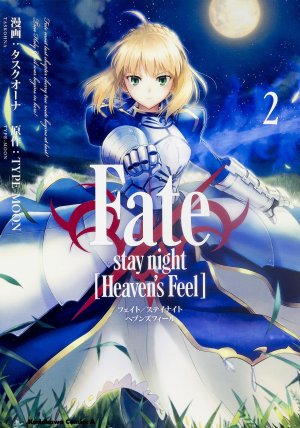 Fate/Stay Night - Heaven's Feel # 2