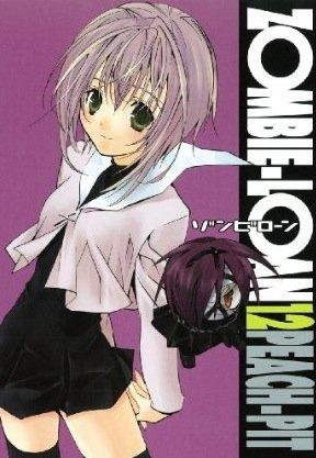couverture, jaquette Zombie Loan 12  (Square enix) Manga