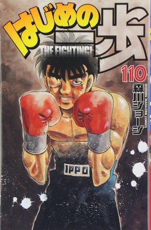 Ippo # 110