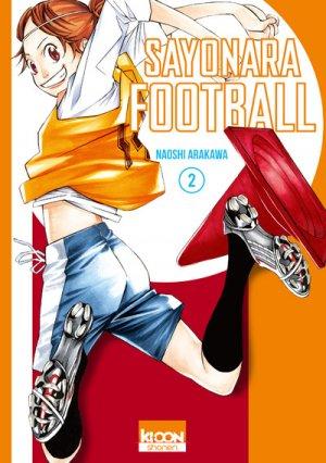 Sayonara football T.2