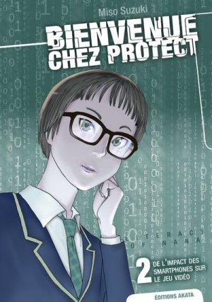 couverture, jaquette Bienvenue chez Protect 2  (Akata)