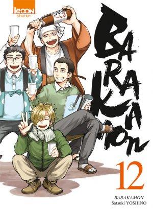 Barakamon # 12