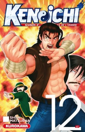 Kenichi - Le Disciple Ultime # 12
