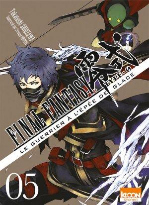 couverture, jaquette Final Fantasy Type-0 – Le Guerrier à l'épée de glace 5  (Ki-oon) Manga