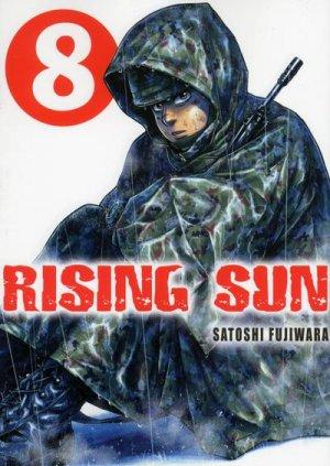 Rising sun # 8