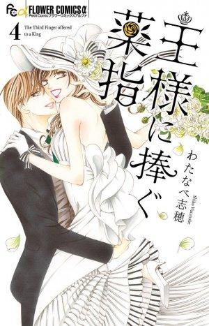 Ou-sama ni Sasagu Kusuriyubi édition Simple