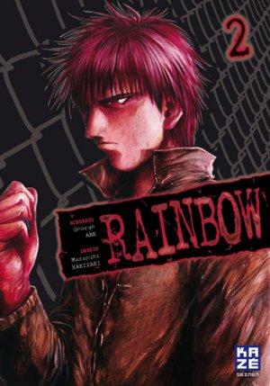 Rainbow T.2
