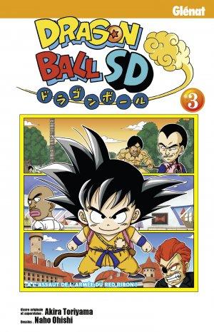 Dragon Ball SD # 3