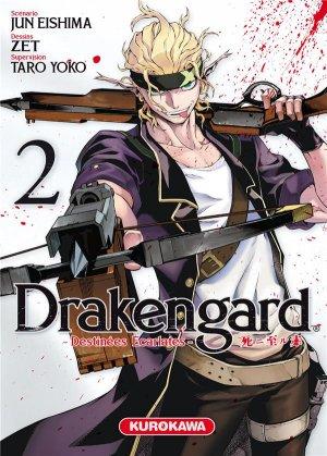 Drakengard – Destinées Écarlates T.2