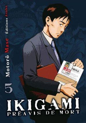 Ikigami - Préavis de Mort # 5 Simple