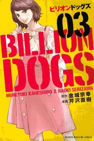 Billion Dogs édition Simple