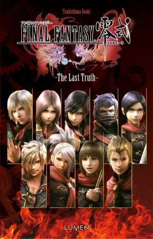 Final Fantasy Type-0 -The Last Truth- édition Simple