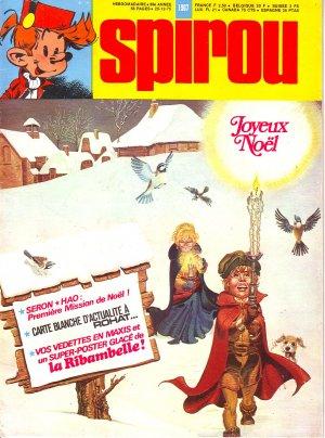 Le journal de Spirou # 1967