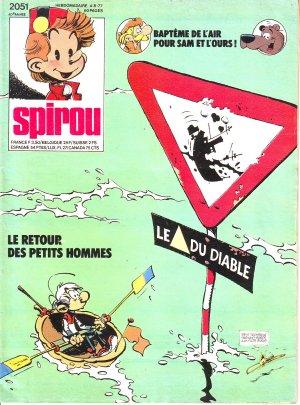 Album Spirou (recueil) # 2051